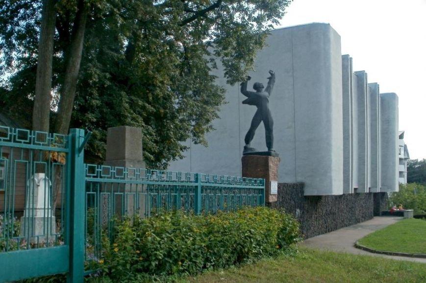 Чернігів._Музей_М.М.Коцюбинського