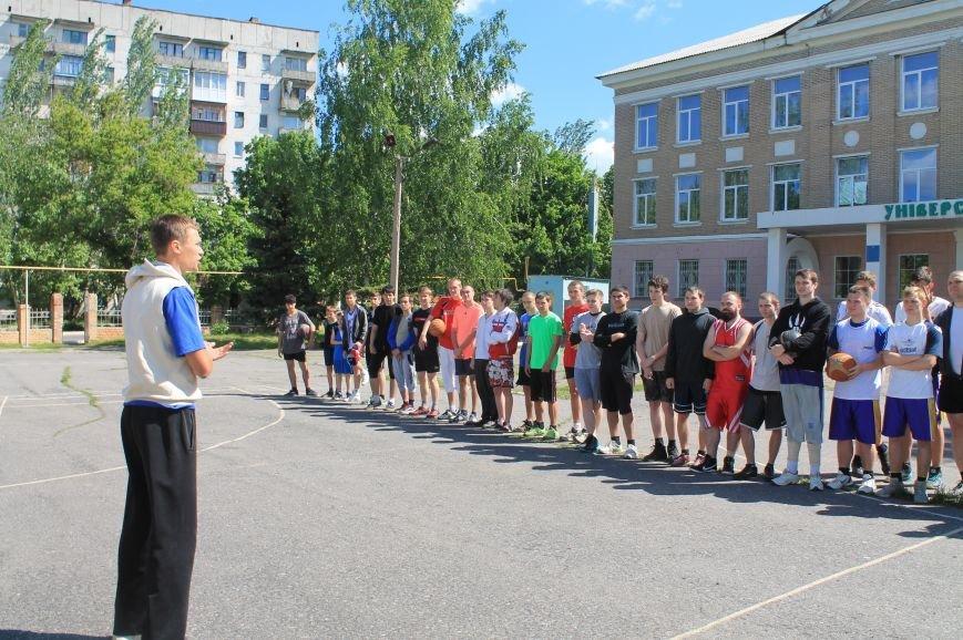 В Артемовске открыли турнир по стритболу, фото-2