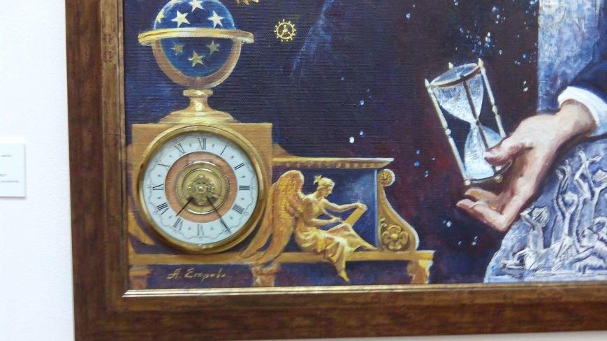 Ночью в днепропетровский музее обезьяна спряталась за красным знаменем, а смерть предлагала сыграть в шахматы (фото) - фото 1