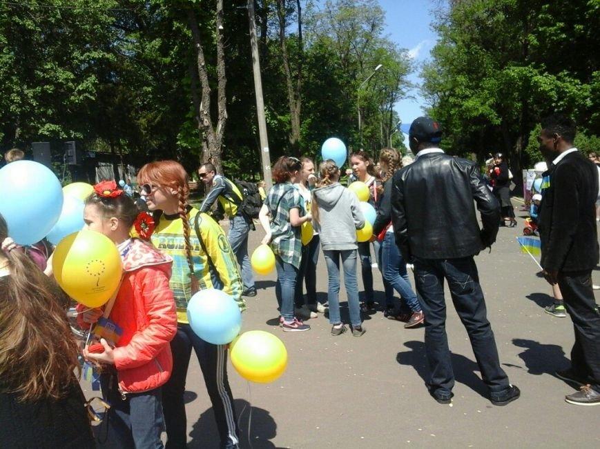 Как криворожане отпраздновали Дни Европы (ФОТОРЕПОРТАЖ) (фото) - фото 3