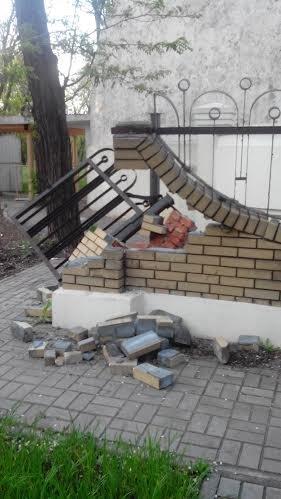 укццкцк