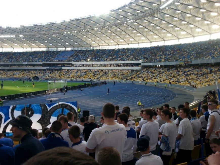 «Динамо» - чемпіон України! (фото) - фото 2