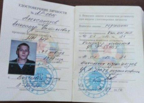 Генпрокуратура начала расследование по факту участия в терроризме задержанных в Луганской области российских военных, фото-1