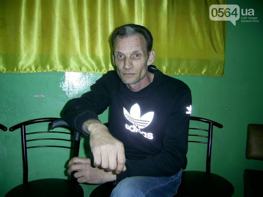В Кривом Роге: прошли «Гонки на выживание», взорвались газовые баллоны в жилом доме, волонтеры нашли мошенника (фото) - фото 7