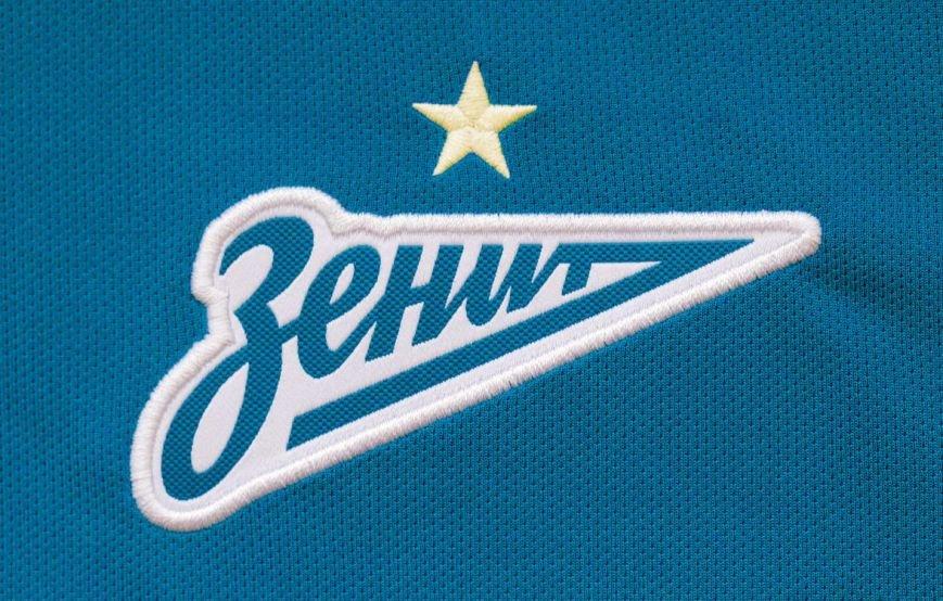 «Зенит» представил новую эмблему с золотой звездой (фото) - фото 1