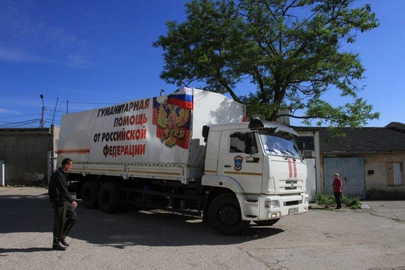 Крым получил гуманитарную помощь из Китая (ФОТО), фото-2