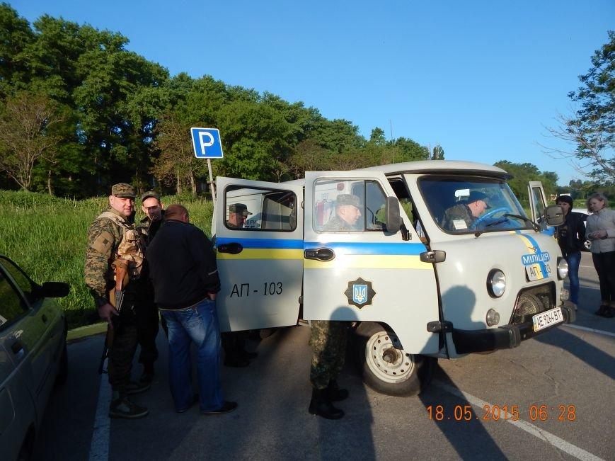 Днепродзержинские милиционеры отправились в АТО (фото) - фото 1