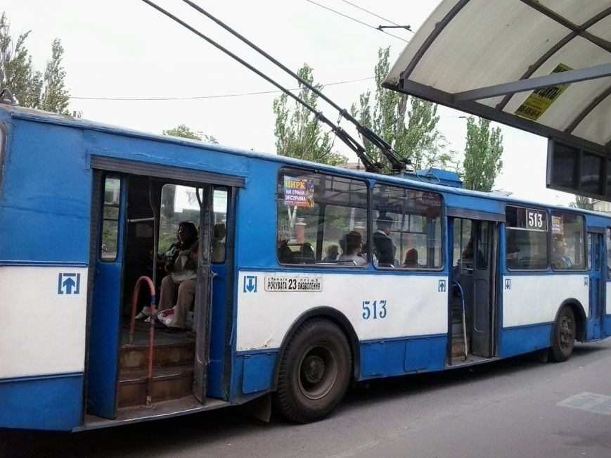 В Кривом Роге потратили 620 тысяч на электронные табло, которые дезинформируют пассажиров (ФОТОФАКТ), фото-3