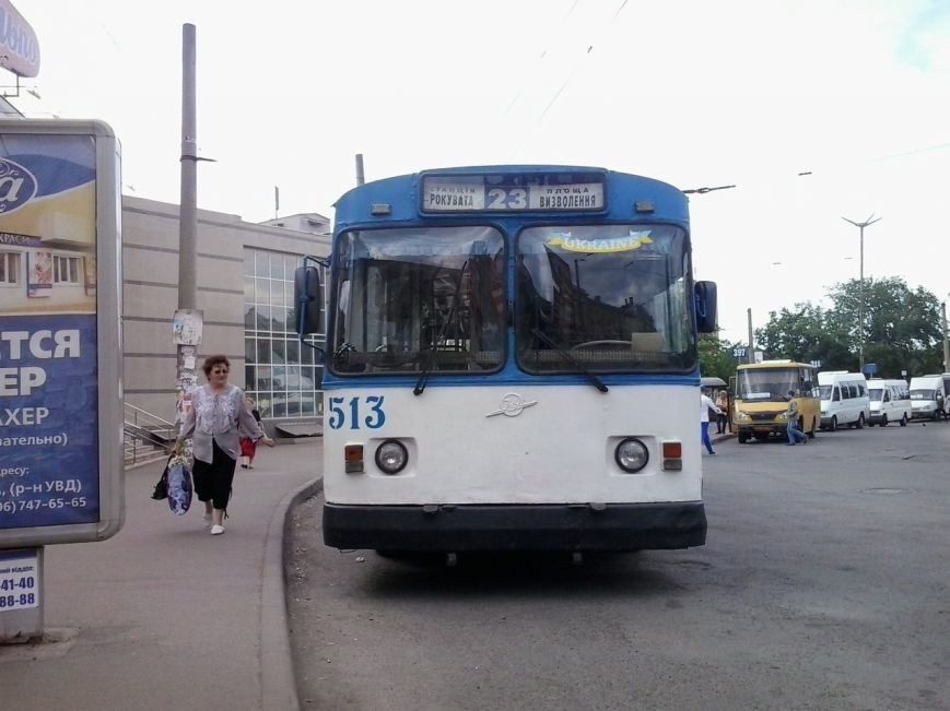 В Кривом Роге потратили 620 тысяч на электронные табло, которые дезинформируют пассажиров (ФОТОФАКТ) (фото) - фото 1