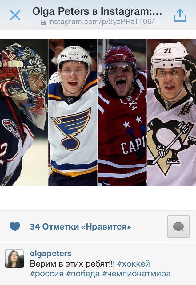 Как болели вчера за Россию в Ульяновске? (фото) - фото 1
