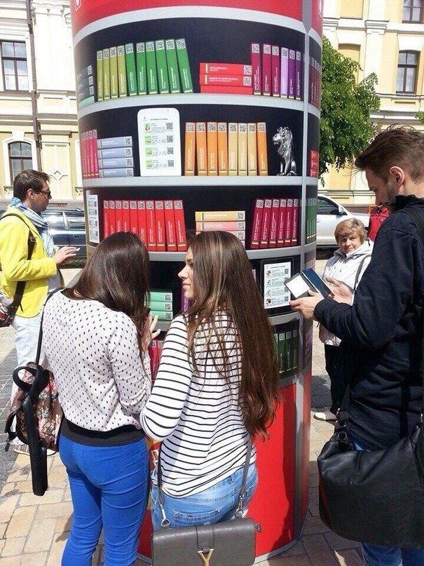До «Мобільної бібліотеки European edition» потрапили й мобільні додатки CitySites (фото) - фото 1