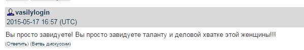 В социальных сетях активно обсуждают доходы семьи Богомазов (фото) - фото 9