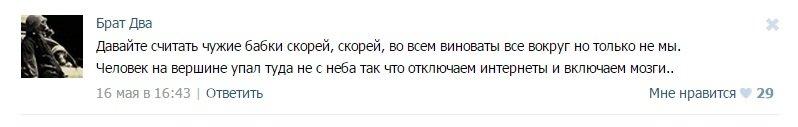 В социальных сетях активно обсуждают доходы семьи Богомазов (фото) - фото 15