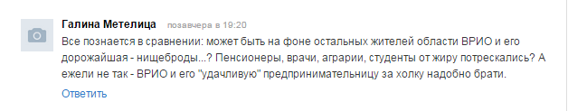В социальных сетях активно обсуждают доходы семьи Богомазов (фото) - фото 3