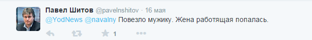 В социальных сетях активно обсуждают доходы семьи Богомазов (фото) - фото 11