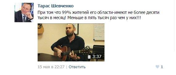 В социальных сетях активно обсуждают доходы семьи Богомазов (фото) - фото 6