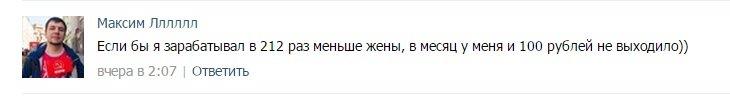 В социальных сетях активно обсуждают доходы семьи Богомазов (фото) - фото 7