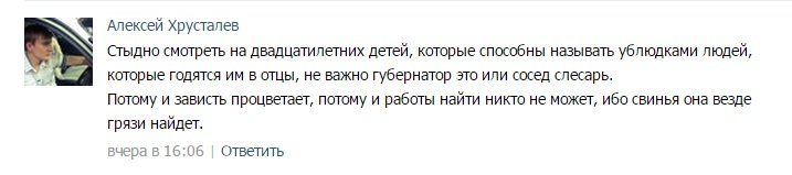 В социальных сетях активно обсуждают доходы семьи Богомазов (фото) - фото 17
