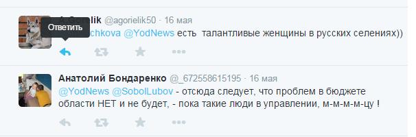 В социальных сетях активно обсуждают доходы семьи Богомазов (фото) - фото 12
