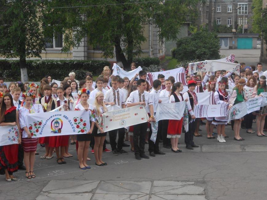 Днепродзержинск объединяет Украину (фото) - фото 9