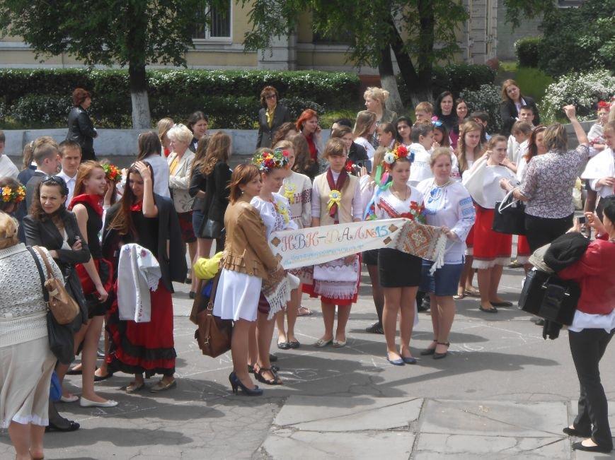 Днепродзержинск объединяет Украину (фото) - фото 5