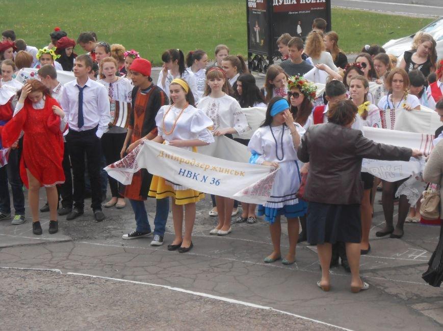 Днепродзержинск объединяет Украину (фото) - фото 7