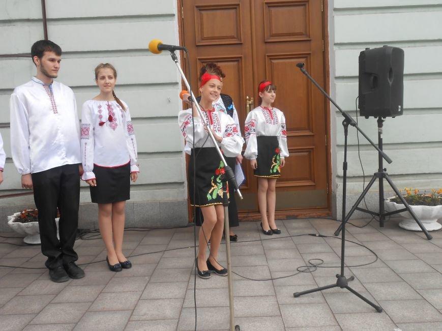 Днепродзержинск объединяет Украину (фото) - фото 10
