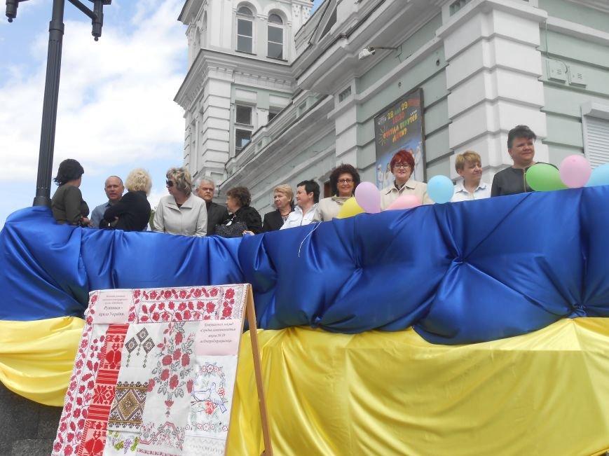 Днепродзержинск объединяет Украину (фото) - фото 6