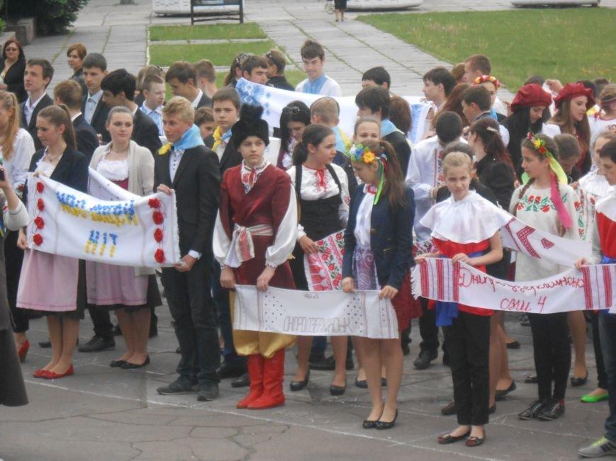 Днепродзержинск объединяет Украину (фото) - фото 8