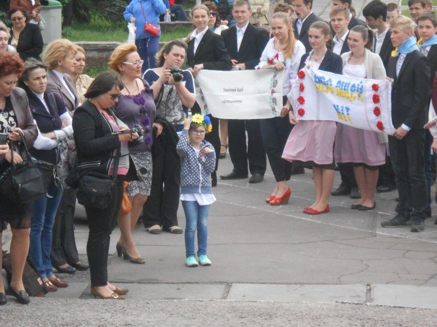 Днепродзержинск объединяет Украину (фото) - фото 11