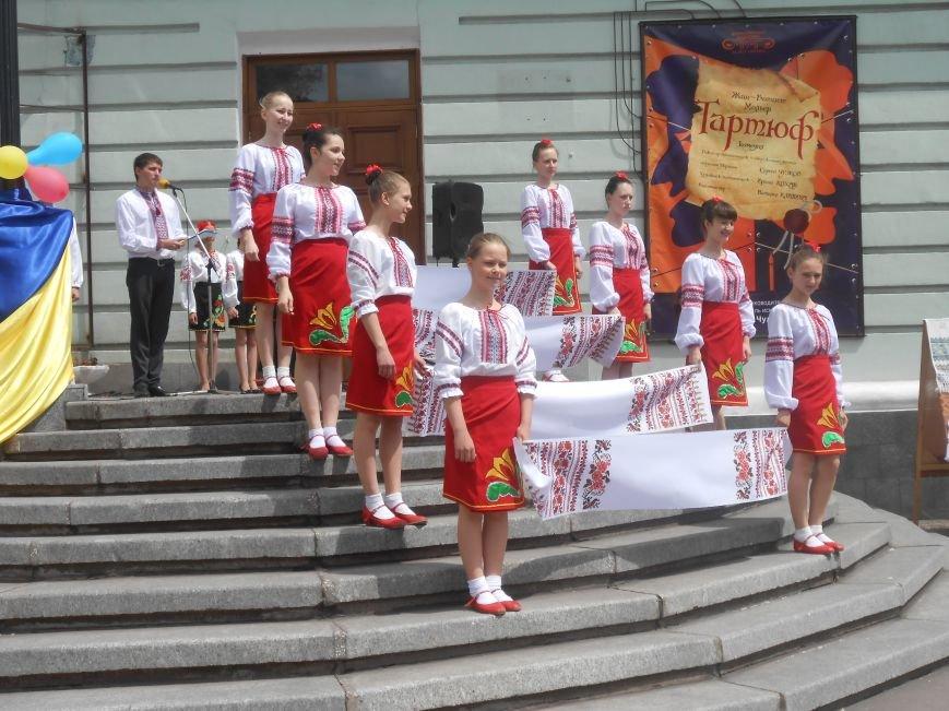 Днепродзержинск объединяет Украину (фото) - фото 16