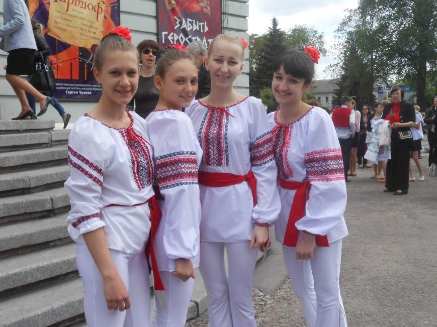 Днепродзержинск объединяет Украину (фото) - фото 3