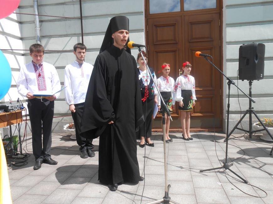 Днепродзержинск объединяет Украину (фото) - фото 14