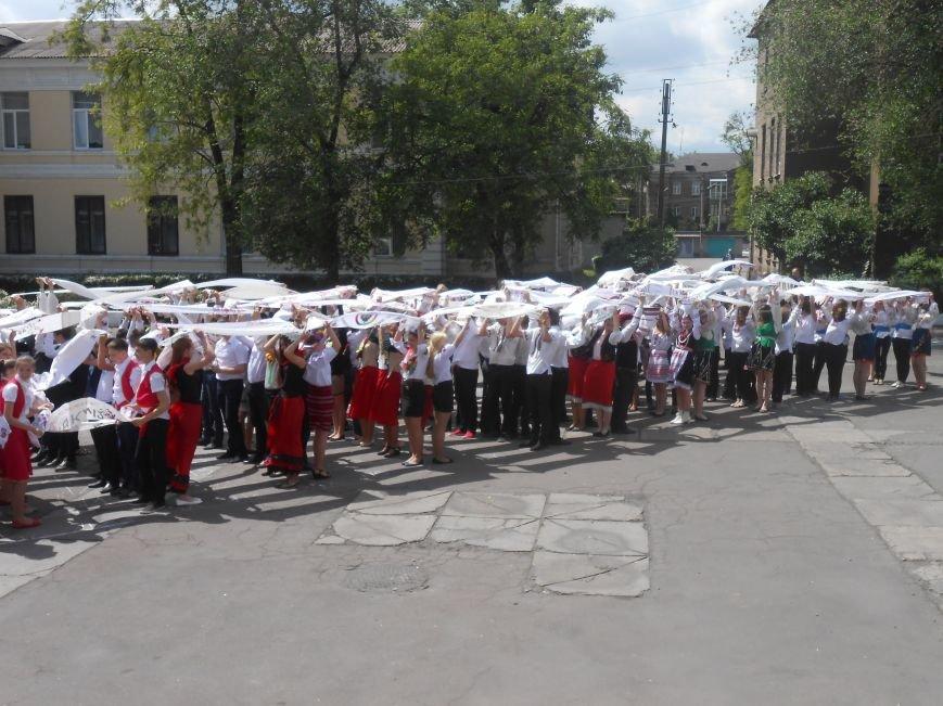 Днепродзержинск объединяет Украину (фото) - фото 15