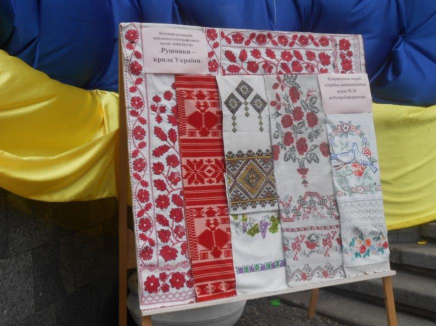 Днепродзержинск объединяет Украину (фото) - фото 4