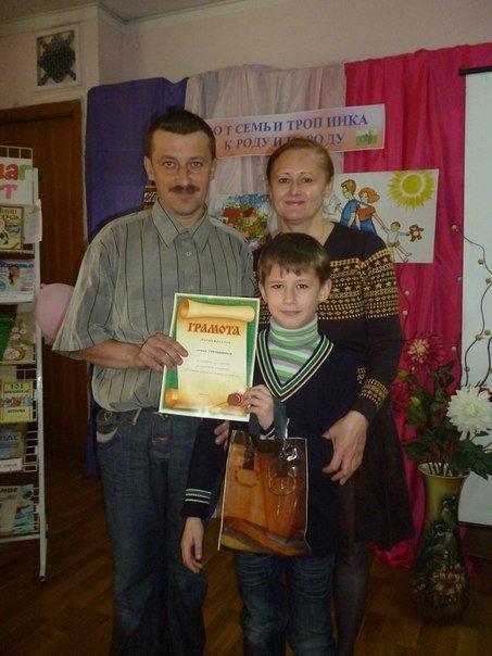 Макеевские библиотеки продолжают проводить семейные мероприятия (фото) - фото 5