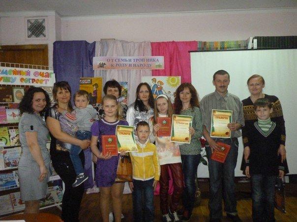Макеевские библиотеки продолжают проводить семейные мероприятия (фото) - фото 3