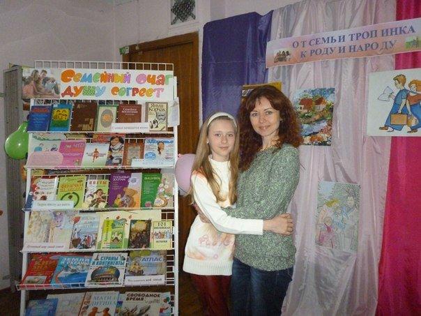 Макеевские библиотеки продолжают проводить семейные мероприятия (фото) - фото 1