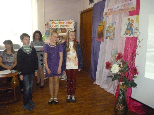 Макеевские библиотеки продолжают проводить семейные мероприятия (фото) - фото 2