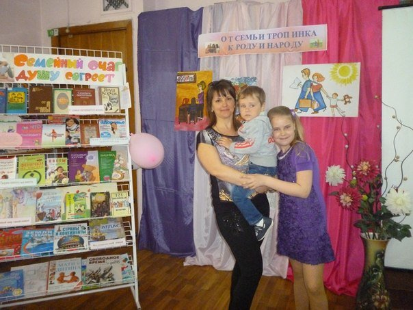 Макеевские библиотеки продолжают проводить семейные мероприятия (фото) - фото 4