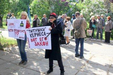 Слушание дела харьковского мэра Геннадия Кернеса было сорвано и перенесено (ФОТО), фото-2