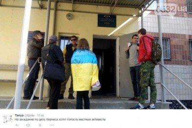 Слушание дела харьковского мэра Геннадия Кернеса было сорвано и перенесено (ФОТО), фото-4