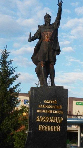 Добкин о тех, кто украл меч с памятника Александру Невскому: «Придурки, вам конец» (фото) - фото 1