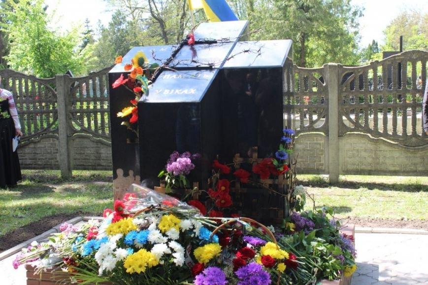В Сумах открыли памятник жертвам коммунистического режима, фото-1
