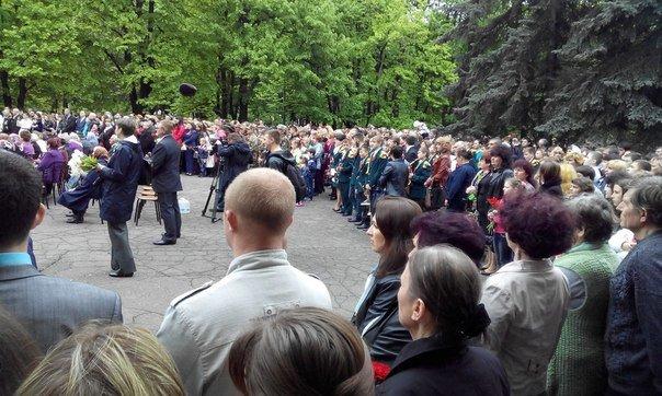 Пенсионный фонд Украины принял участие в чествовании ветеранов в День Победы (фото) - фото 1