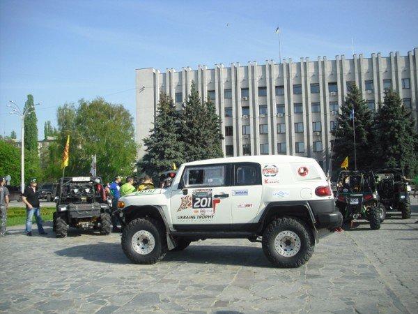 В Кременчуге пройдет первый этап Чемпионата Украины по трофи-рейдам (план мероприятий) (фото) - фото 1