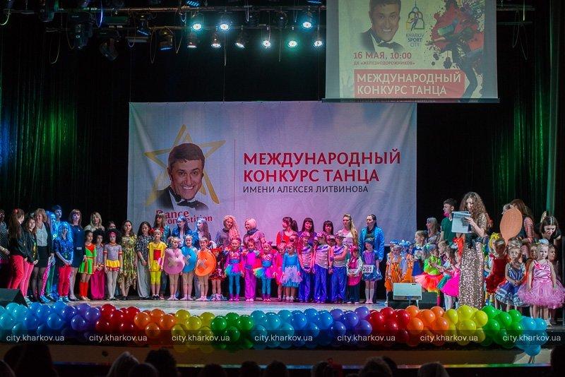 Димитровская школа танца «Свой стиль» стала лучшей на международном конкурсе (фото) - фото 2