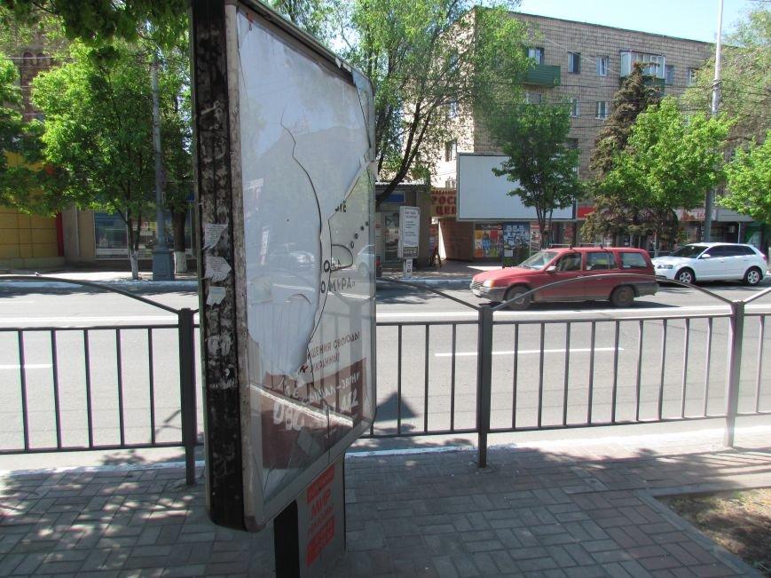В Мариуполе неизвестные разбили лайтбокс о «бытовом сепаратизме»(ФОТО), фото-4