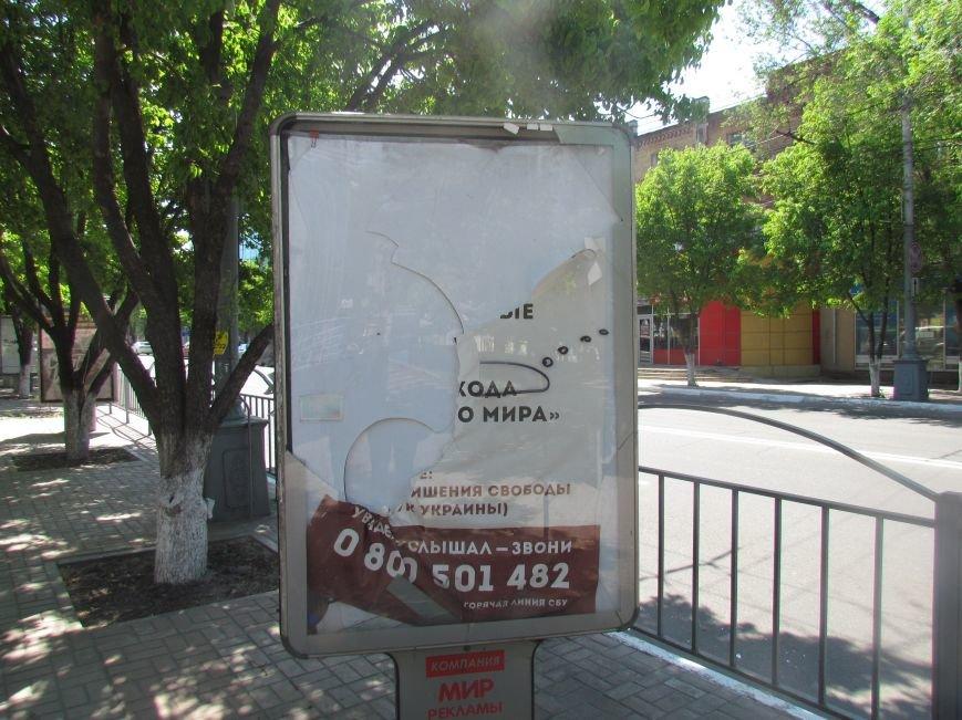 В Мариуполе неизвестные разбили лайтбокс о «бытовом сепаратизме»(ФОТО), фото-1