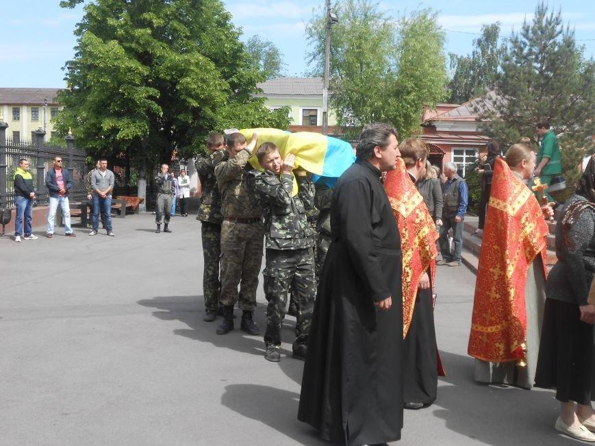 Днепродзержинск простился со Станиславом Кучеровским, который погиб в зоне АТО (фото) - фото 5